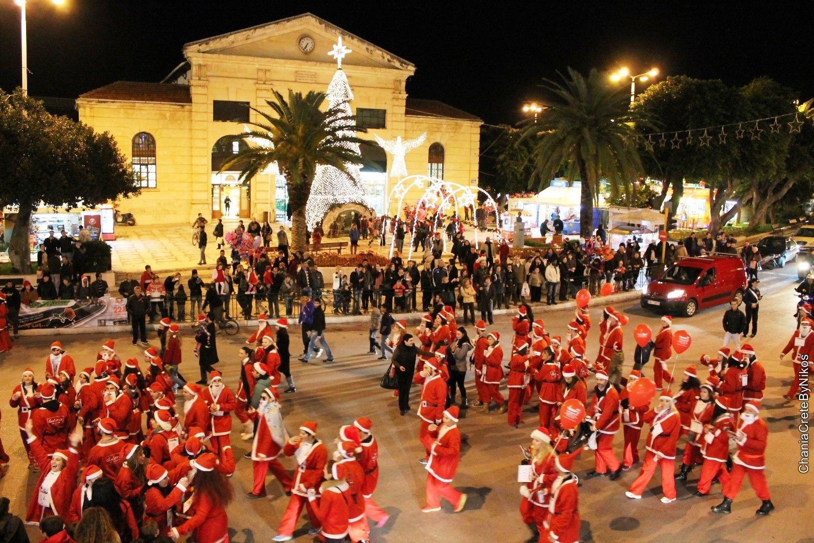 Santa Run Agora-Market