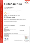 Certificate for Environmental Management ISO 14001:2004 for the Oscar Suites & Village eco Hotel